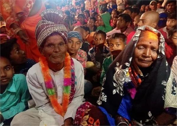groom of 73  bride of 67 marriage