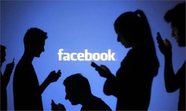 facebook new viruses