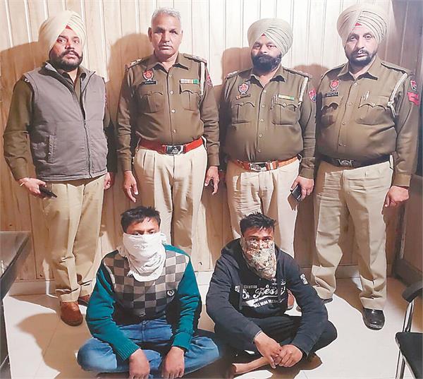 murder  attack  police