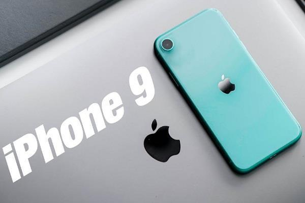 apple iphone 9 launch may delay due to corona virus outbreak