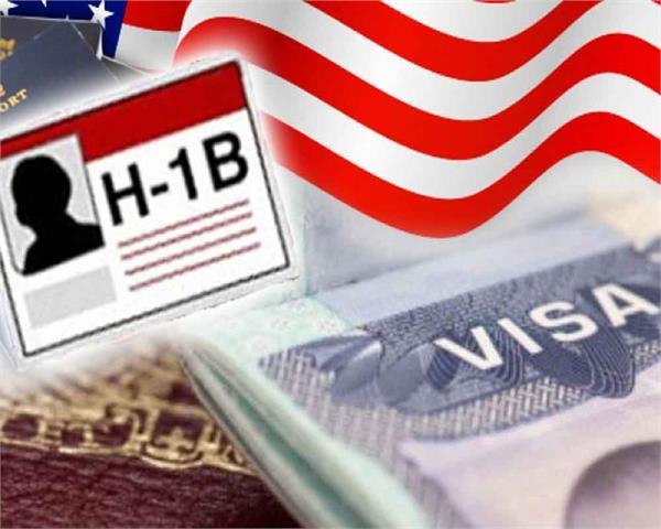 us h 1b visa rules