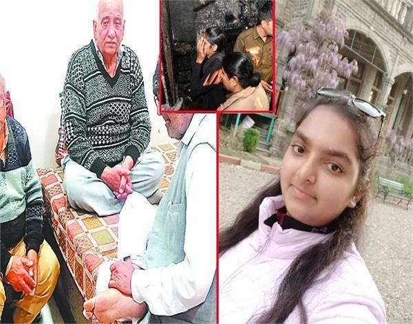 chandigarh fire case pakshi canada dream