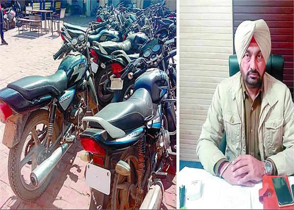 sunam  police station  motorcycles