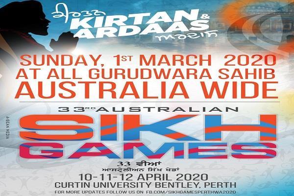 australia  33rd sikh games