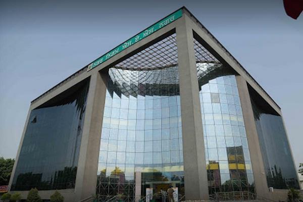 mohali municipal corporation