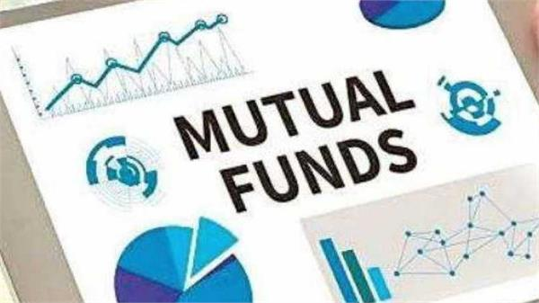 loans for mutual funds