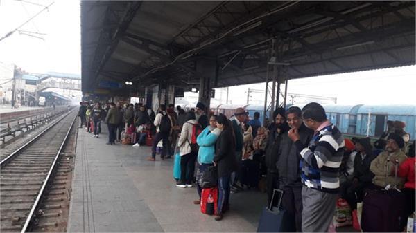 bharat band jalandhar trains