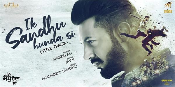ik sandhu hunda si title track release in the voice of angrej ali