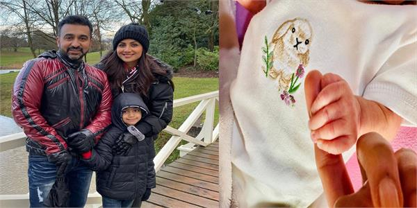 shilpa shetty and raj kundra welcome their second child