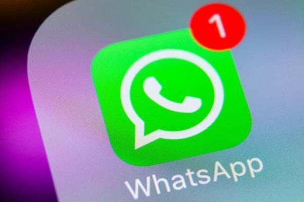 whatsapp invite to group via link feature occurs users privacy concerns