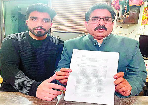 jalandhar marriage fraud canada immigration boy deport