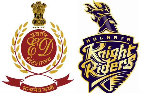 rose valley ponzi scandal ed action against kkr forfeited property