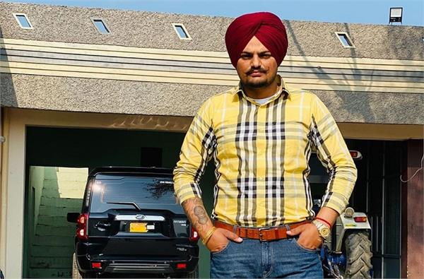 sidhu moose wala live show will be on 9th february