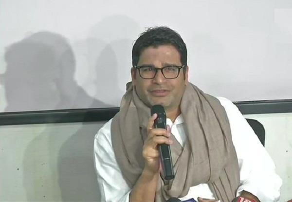 prashant kishor says bihar needs strong leader