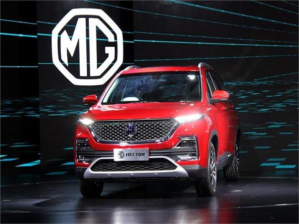 mg motors to set up second manufacturing plant