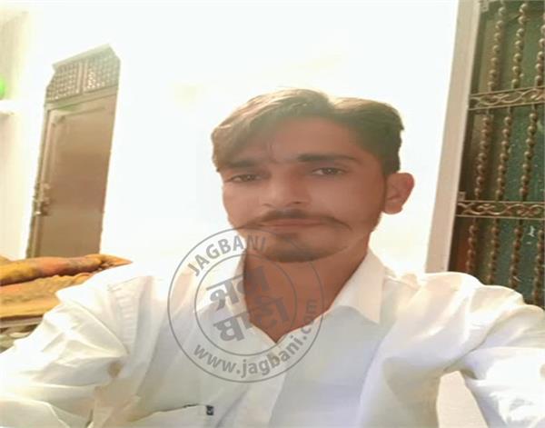 amritsar youth friends murder
