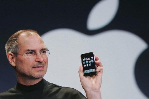 happy birthday apple genius steve jobs