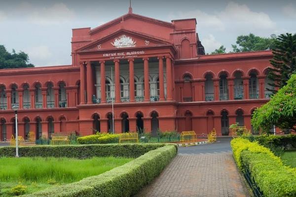 karnataka high court bans investigations against flipkart on amazon