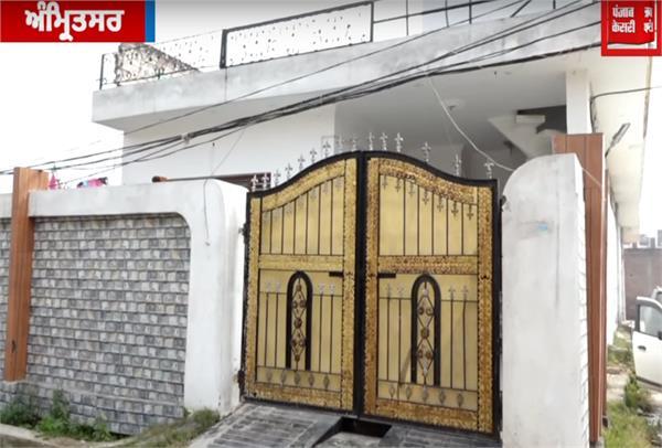 amritsar drug factory  smugglers