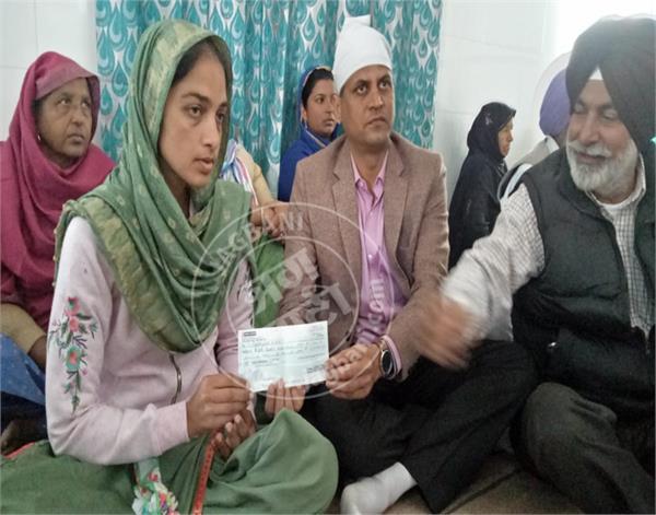 tarn taran  shaheed sukhjinder singh  government of punjab  family   check