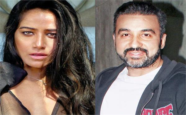 poonam pandey files a criminal case against raj kundra