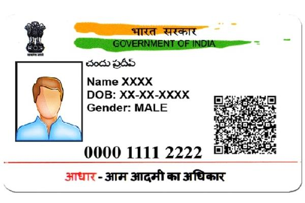if you want to keep your aadhar card details secret  then follow this method