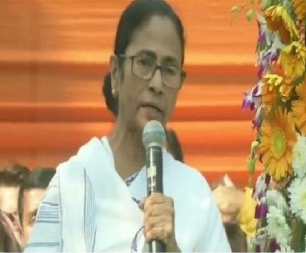 mamta banerjee wrote letter pm informing funding of state