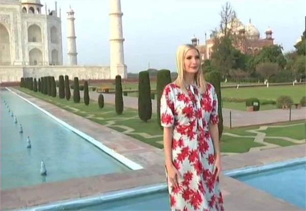 ivanka trump troll about india visit