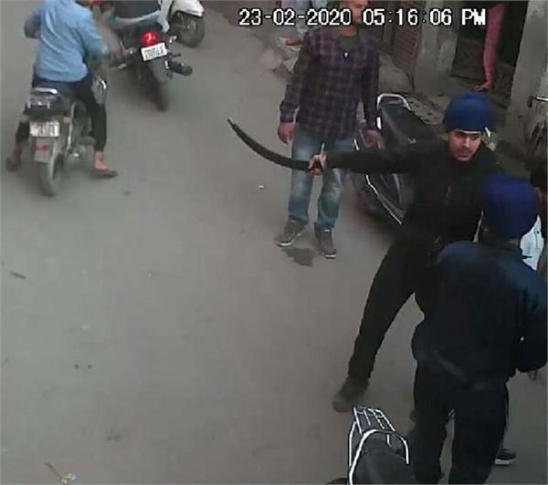 deadly attacks on man in aman nagar jalandhar
