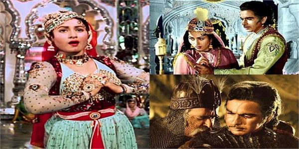mughal e azam most expensive movie madhubala dilip kumar