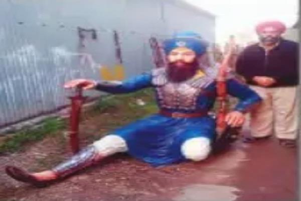 mohali sikh ajaib ghar
