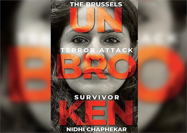 terrorism in belgium history nidhi chaphekar