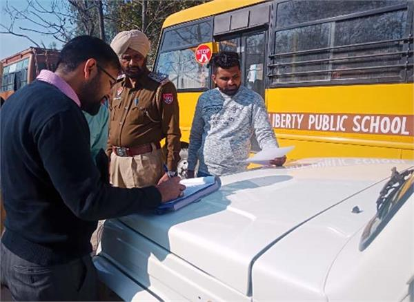 district administration  school buses  checking