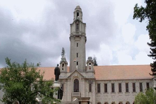 times university ranking indian universities