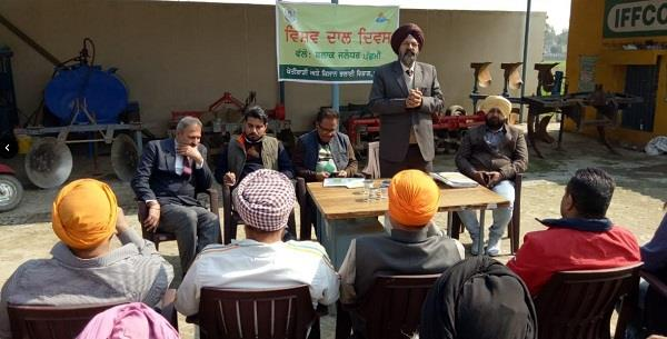 special awareness camps organized on world dal day