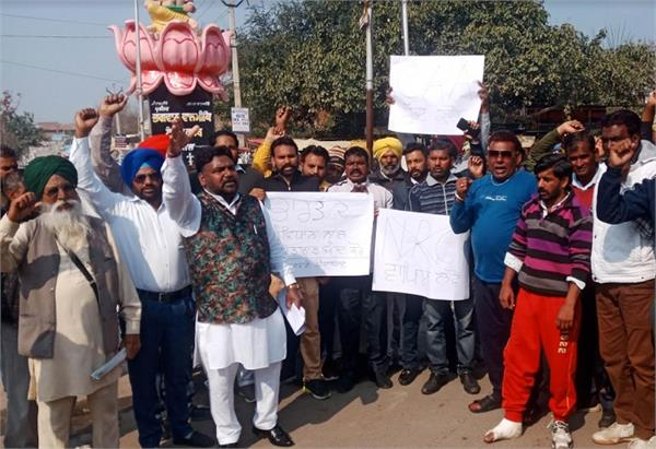 barnala  central government  protest