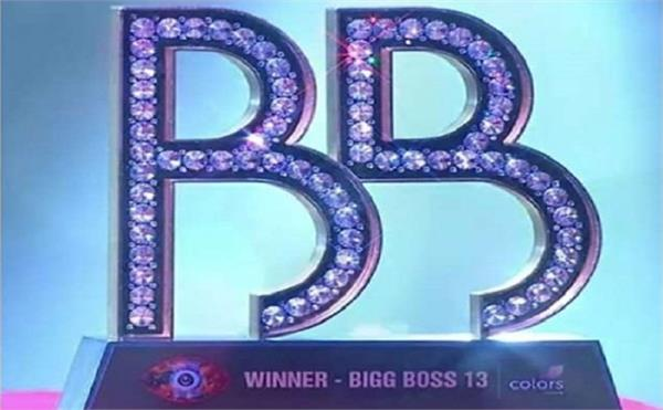 bigg boss 13 live voting will be held on the day of finale