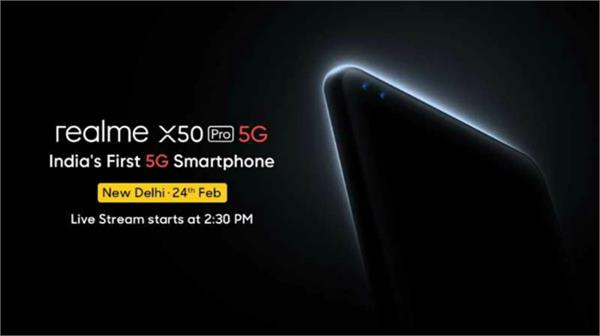 realme x50 pro 5g india launch confirmed