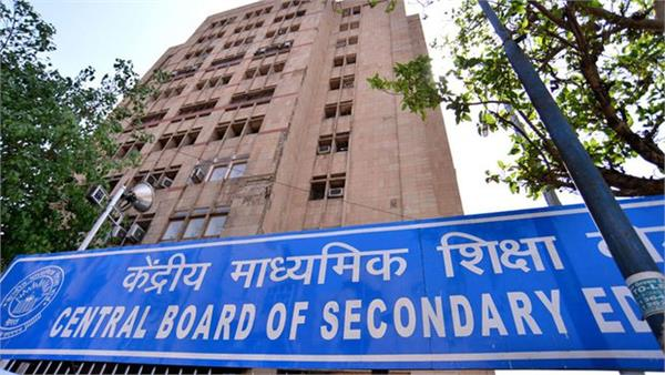 10th 12th exams of cbse will start from 20 february