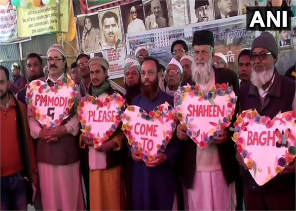 valentines day narendra modi shaheen bagh protest