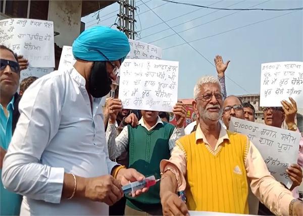bathinda  protest