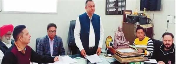 municipal council nawanshahr  budget meeting