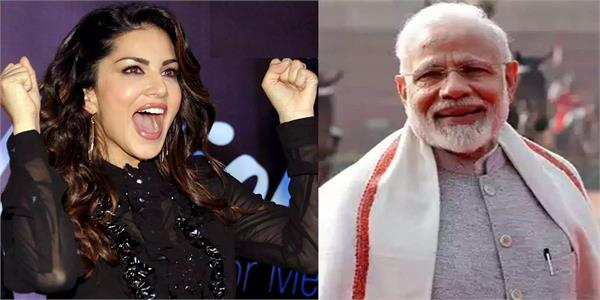 sunny leone wishes to receive this message from pm narendra modi