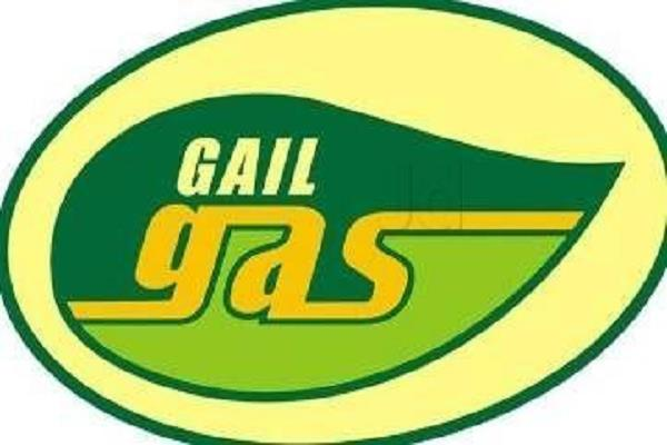 gail to invest rs 1 05 lakh crore in next five years