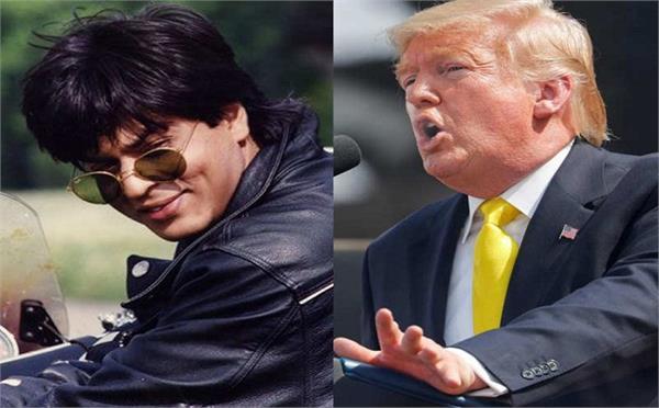 donald trump talk about bollywood shahrukh khan film ddlj