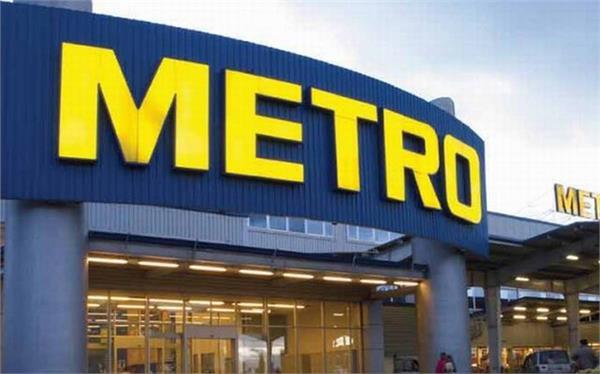 metro cash   carry plans