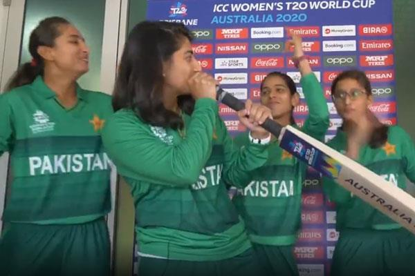 icc shared dance video of pakistan women cricket team