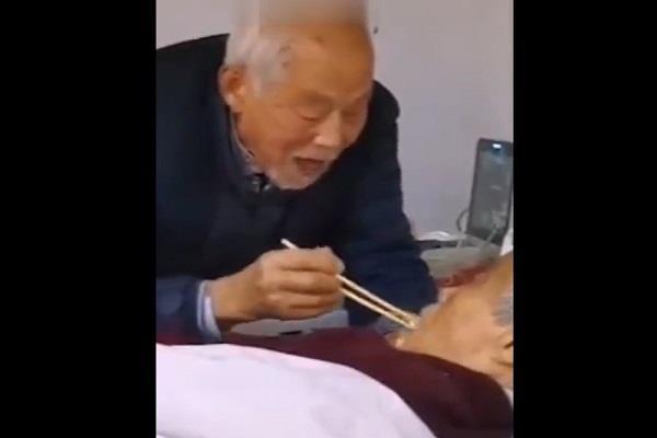 china  elderly couple