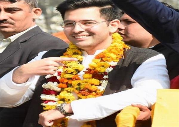vote aap candidate raghav chadha marriage proposal