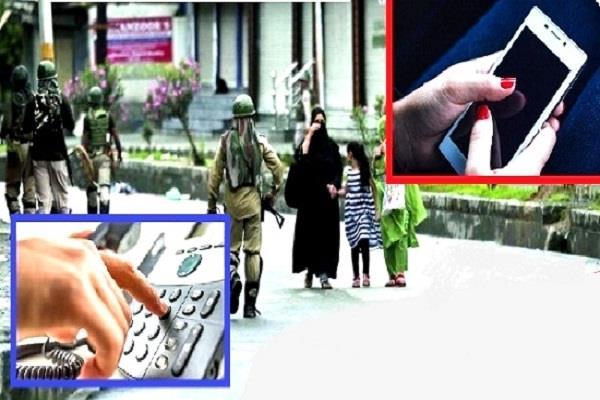 2g mobile service jammu and kashmir